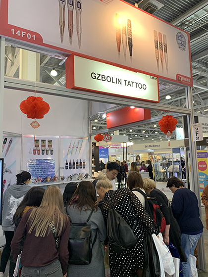 news-26th International Perfumery And Cosmetics Exhibition in Moscow Russia-BoLin-img