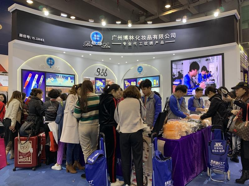 The 51th of China (Guangzhou) International Beauty Expo -Spring  2019