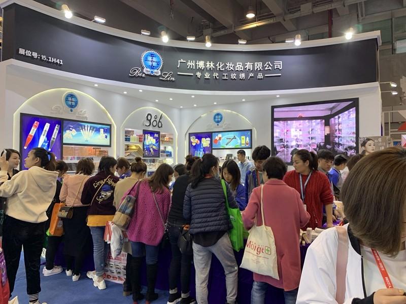 BoLin-Best Micropigmentation Machine-the 51th Of China guangzhou International