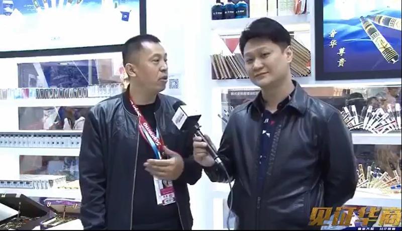 Guangzhou Bolin Cosmetic Co., Ltd in the 51th of China (Guangzhou) International Beauty Expo - Spring 2019