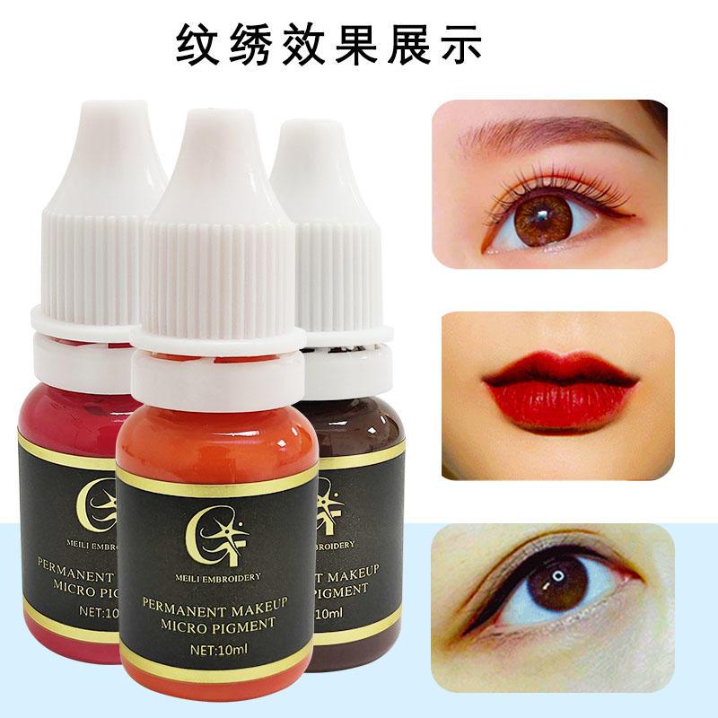 Multicoloured 3D Micropigmentation Brows Permanent Makeup Pigment Ink BL-508